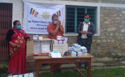बि.एस.बि.नेपाल र सर्ब शान्ति बुद्ध बिहारद्धारा स्वस्थ्य सामाग्री वितरण !