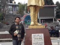 भानु तिम्रा रम्घा गाम !