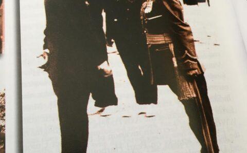 को हुन कप्तान राम सिंह ठकुरी