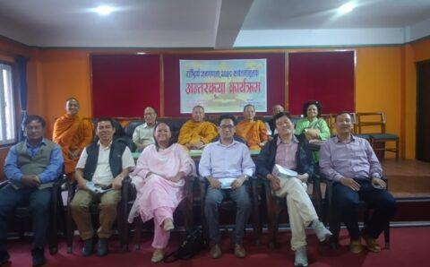 राष्ट्रिय जनगणना २०७८ का लागि चेतनामूलक अन्तरक्रिया कार्यक्रम सम्पन्न (भिडियोसहित)