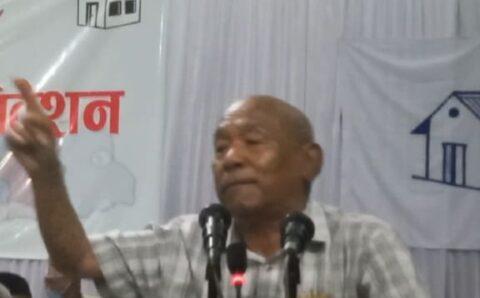 नेपालमा आदिवासी जनजातिहरु  माथि हिन्दुवादको दमन ।