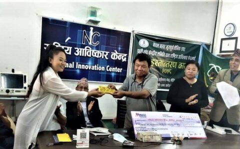 नेपाल मगर भूपू सैनिक तथा प्रहरी संघबाट राष्ट्रिय आविष्कार केन्द्रलाई सहयोग (फोटो फिचर र दाताको नामावलि सहित)